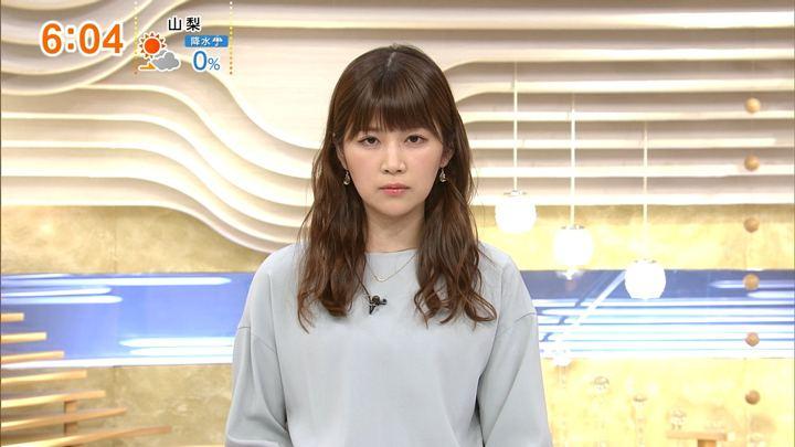 2018年01月07日竹内友佳の画像07枚目