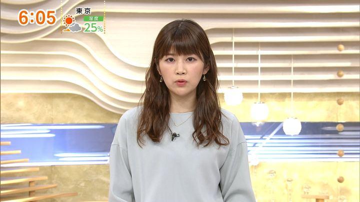 2018年01月07日竹内友佳の画像08枚目