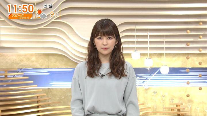 2018年01月07日竹内友佳の画像11枚目