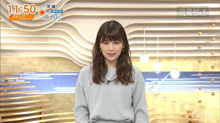 2018年01月07日竹内友佳の画像12枚目