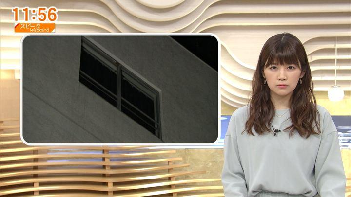 2018年01月07日竹内友佳の画像15枚目