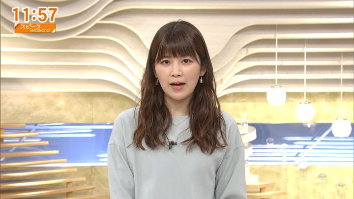 2018年01月07日竹内友佳の画像16枚目