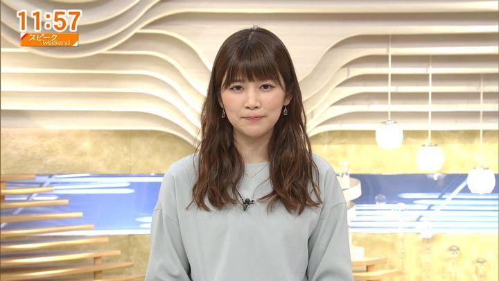 2018年01月07日竹内友佳の画像17枚目