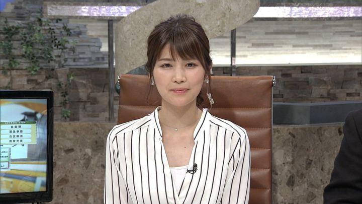 2018年01月12日竹内友佳の画像01枚目