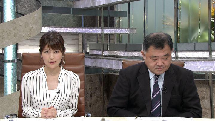 2018年01月12日竹内友佳の画像03枚目