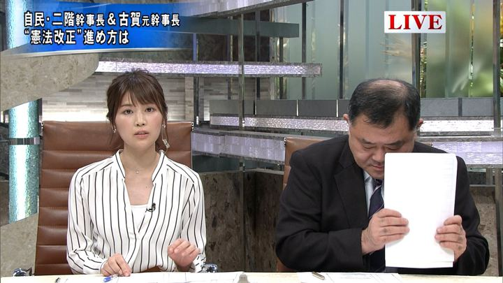 2018年01月12日竹内友佳の画像06枚目