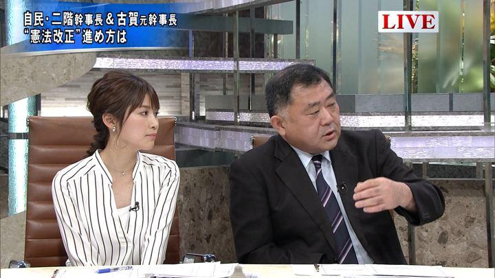 2018年01月12日竹内友佳の画像09枚目