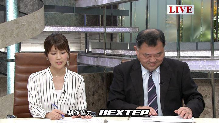 2018年01月12日竹内友佳の画像18枚目