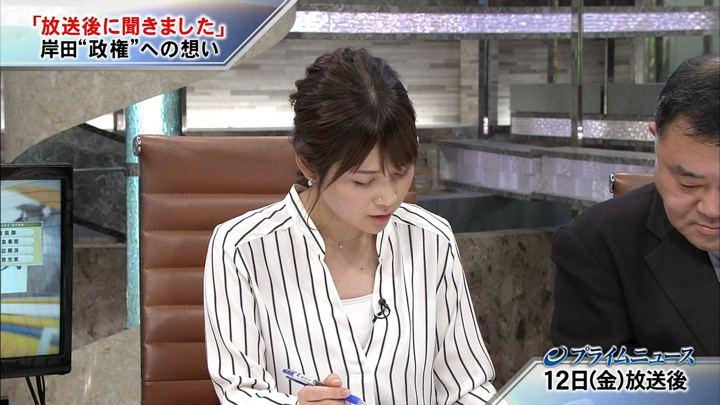 2018年01月13日竹内友佳の画像09枚目