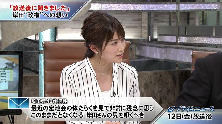 2018年01月13日竹内友佳の画像10枚目