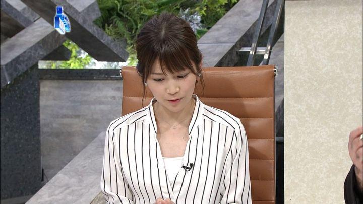 2018年01月13日竹内友佳の画像11枚目