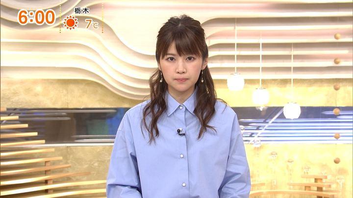 2018年01月14日竹内友佳の画像04枚目