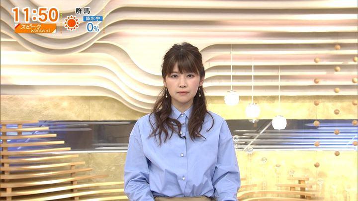 2018年01月14日竹内友佳の画像16枚目