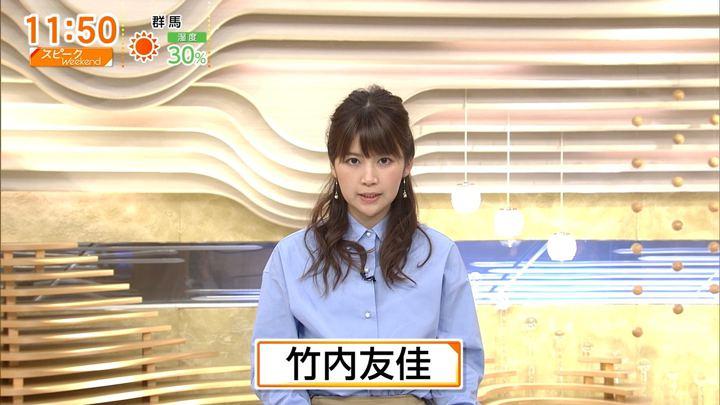 2018年01月14日竹内友佳の画像18枚目