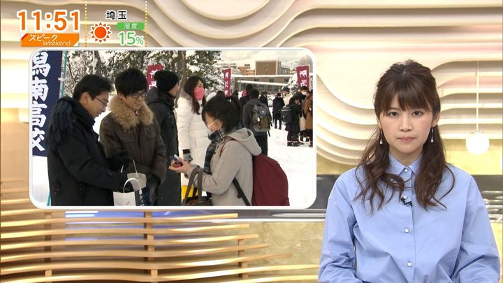 2018年01月14日竹内友佳の画像19枚目