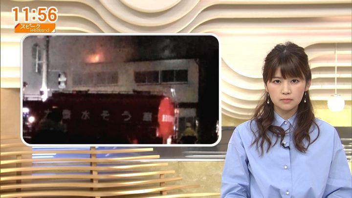2018年01月14日竹内友佳の画像21枚目