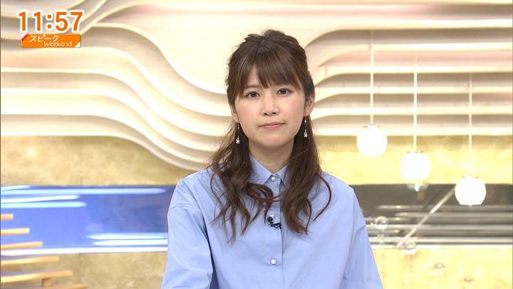 2018年01月14日竹内友佳の画像23枚目