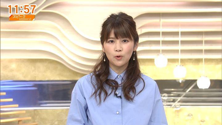 2018年01月14日竹内友佳の画像24枚目
