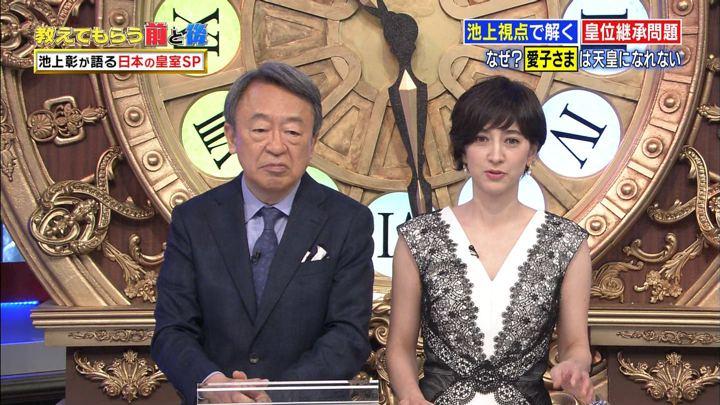 2017年11月07日滝川クリステルの画像25枚目