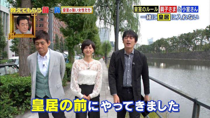 2017年11月07日滝川クリステルの画像40枚目
