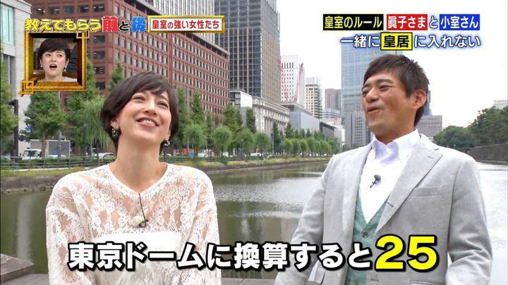 2017年11月07日滝川クリステルの画像46枚目