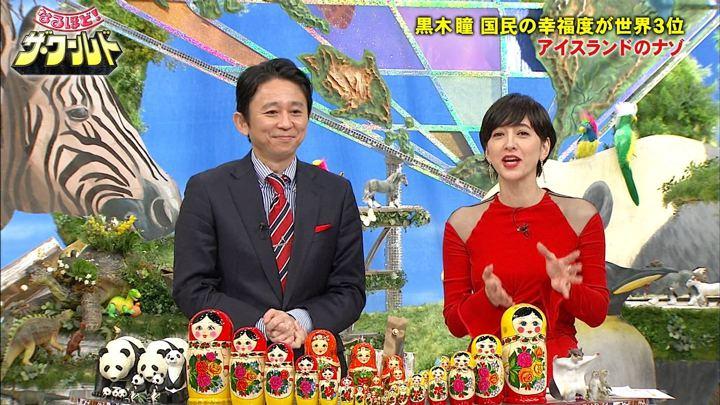 2018年01月08日滝川クリステルの画像04枚目
