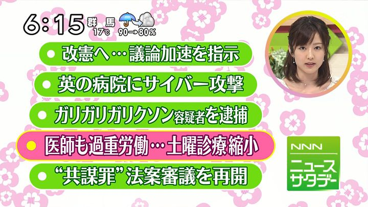 takinatsuki20170513_06.jpg