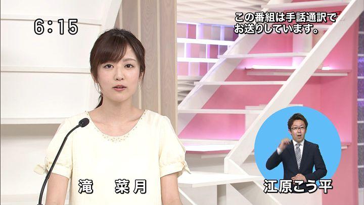 takinatsuki20170528_02.jpg