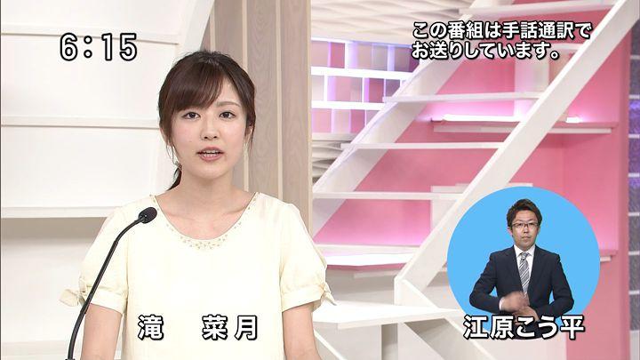 takinatsuki20170528_04.jpg