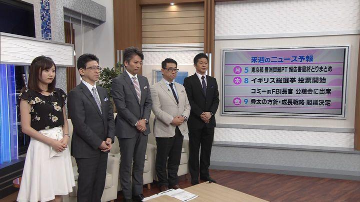 takinatsuki20170602_15.jpg