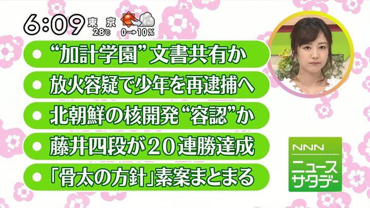 takinatsuki20170603_05.jpg