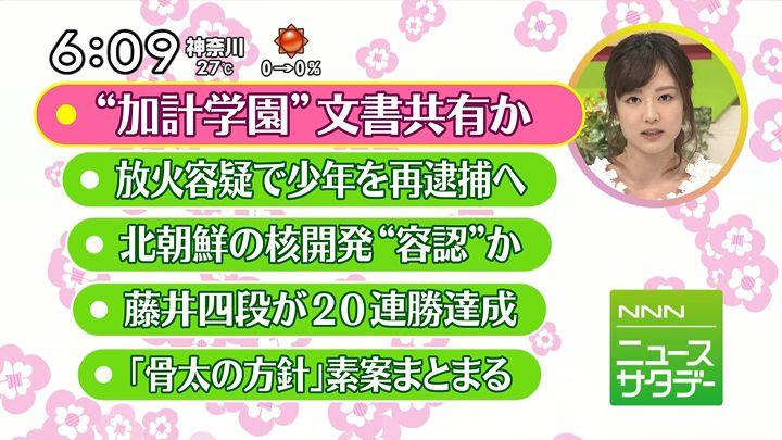 takinatsuki20170603_06.jpg