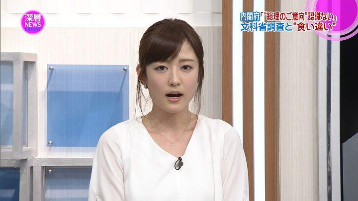 takinatsuki20170616_07.jpg