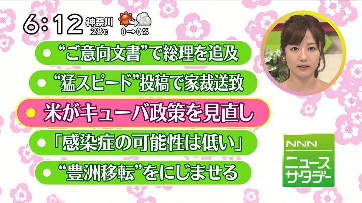 takinatsuki20170617_05.jpg