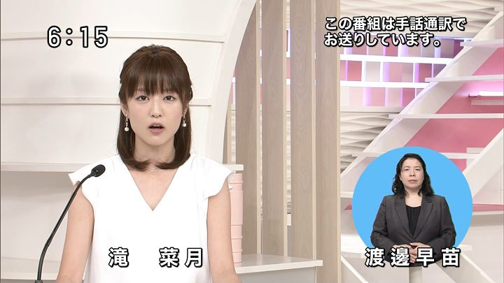 takinatsuki20170709_02.jpg