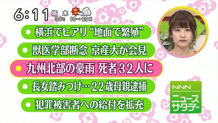 takinatsuki20170715_08.jpg