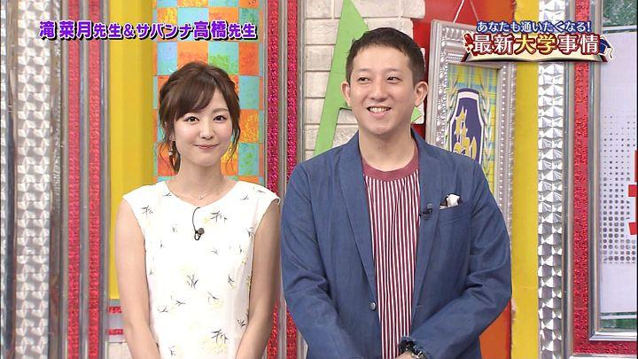 takinatsuki20170716_01.jpg