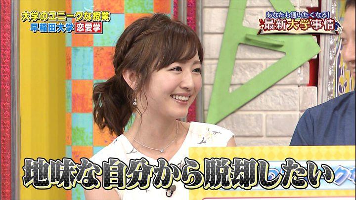 takinatsuki20170716_08.jpg