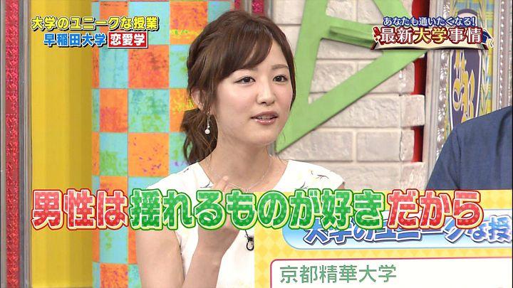 takinatsuki20170716_10.jpg
