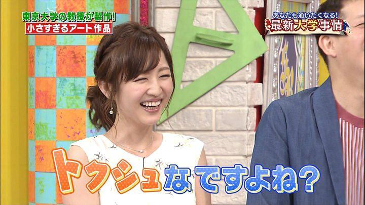 takinatsuki20170716_17.jpg
