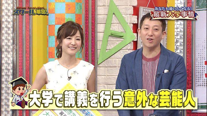 takinatsuki20170716_18.jpg