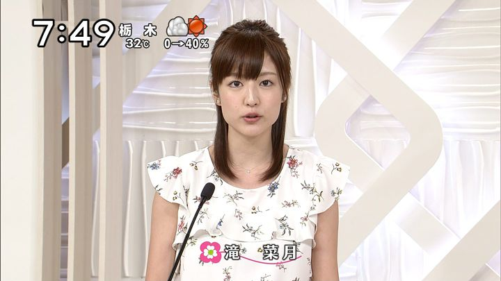 takinatsuki20170722_11.jpg