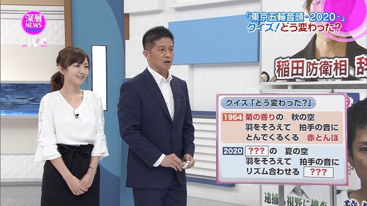 takinatsuki20170728_08.jpg