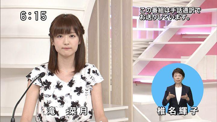 takinatsuki20170730_02.jpg