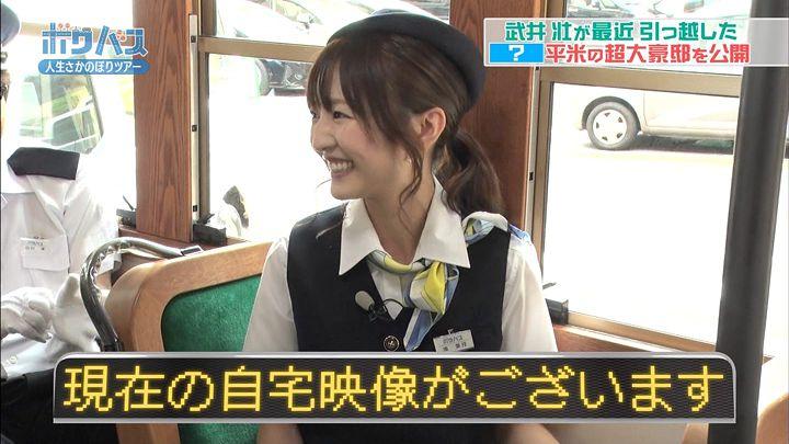takinatsuki20170805_16.jpg