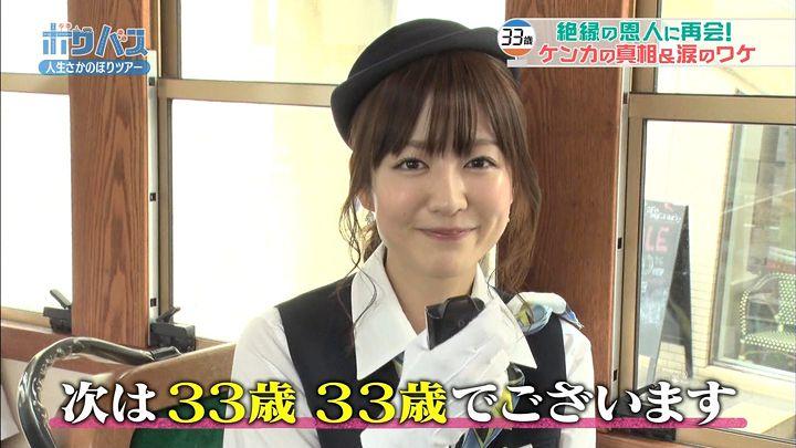 takinatsuki20170805_18.jpg