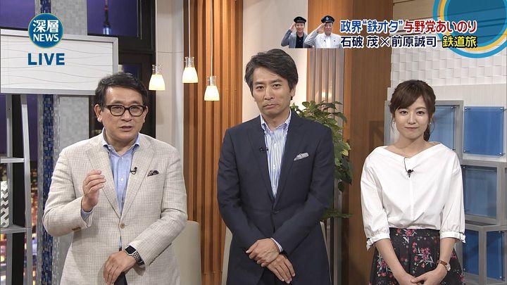 takinatsuki20170811_13.jpg