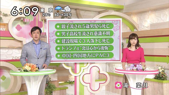 takinatsuki20170812_07.jpg