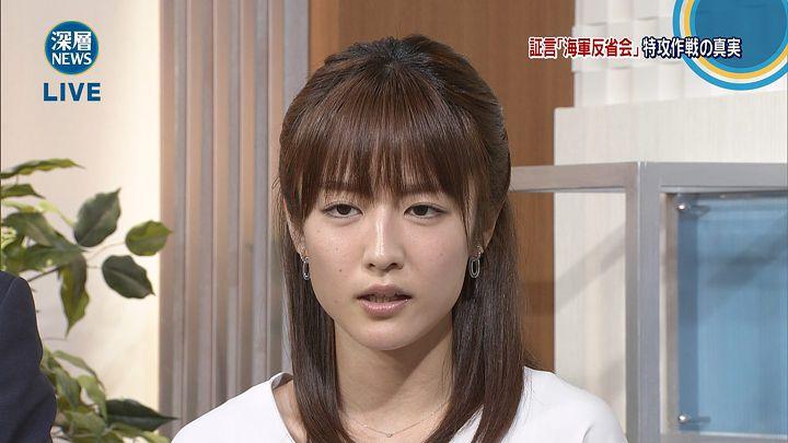 takinatsuki20170818_06.jpg