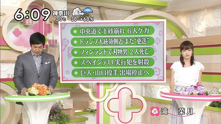 takinatsuki20170819_05.jpg